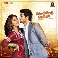 wedding songs mp3 free download 2015