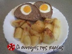 Ρολό της γιαγιάς Ιωάννας #sintagespareas Cyprus Food, Recipe Images, Greek Recipes, Cooking Recipes, Eggs, Meat, Breakfast, Ethnic Recipes, Drink