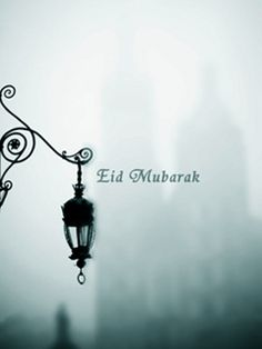"Eid Mubarak!""اللّهمَّ صَلِّ عَلى فاطِمَةَ و أبيها                  و بَعْلِها و بَنيها                  و السِّرِّ المُستَوْدَعِ فيها                       بِعَدَدِ ما أحاطَ بِه عِلْمُك"""