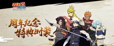 Recently like back in the beginning of May there was an event in the Chinese Server of Naruto Online which gave out time skip clothes for the five main characters, you had to log on for 5 days to g...