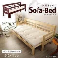 """Only the extendable sofa bed natural wood Slatted bed base single bed sofa bench wood sofa frame frame sliding extendable bed low Hor Sunoco floorboards specification pine material telescoping wooden country style sofa wooden sofa bed by """"feat Sofa Bench, Wood Sofa, Wood Beds, Diy Sofa, Diy Daybed, Sofa Furniture, Pallet Furniture, Furniture Cleaning, Furniture Online"""