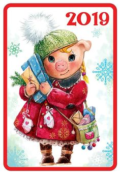 Celebrate Each New Day Christmas Mood, Christmas And New Year, Holiday, Sweet Drawings, Pig Art, Cute Piggies, Year Of The Pig, Happy New Year 2019, This Little Piggy