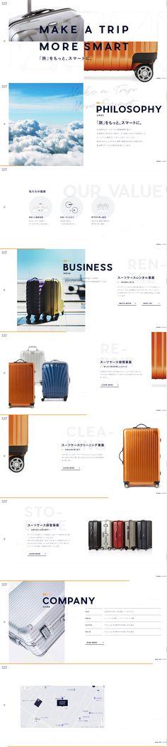 日本鞄材株式会社|スーツケース修理・レンタル・クリーニング・保管