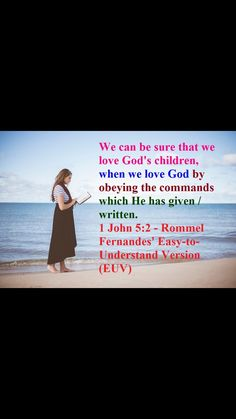 1 John 5:2 2 Samuel 5, Hymns Of Praise, Ecclesiastes 12, Revelation 2, People Can Change, John 5, Marriage Vows, Acting Skills, How Many Kids