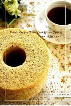 紅茶のシフォンケーキ(アールグレイ)