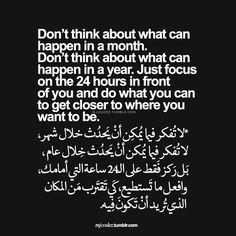 Image about arab in خواطر by S. Ispirational Quotes, Brave Quotes, People Quotes, Words Quotes, Book Quotes, Islamic Love Quotes, Islamic Inspirational Quotes, Arabic Quotes, Pretty Words