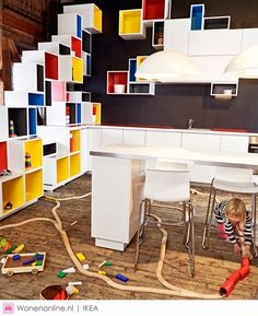 IKEA - wonen - interieur - inrichten. De laatste nieuwe IKEA collecties vind je als eerst op Wonenonline.nl