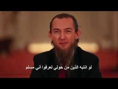 Dominique Foley from UK     I read the first Surah from Quran which coug...