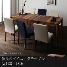 天然木ウォールナット材伸縮式ダイニングセット【Bolta】ボルタ/ダイニングテーブル(W120-180)