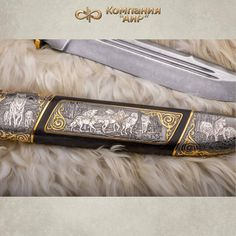 """Нож """"Арсенальный"""" - КОМПАНИЯ АИР"""