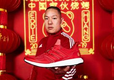 1199ec353 Eddie Huang adidas Ultra Boost CNY Release Info