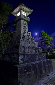Lantern and Moon - Kamakura,  Japan. Photography by Jeff Laitila on Flickr.