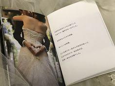 それは、4年前の今日でした。  青山のレストラン、アンカシェットで結婚式をあげた 花嫁様と花婿様。  そう書いて、手がとまる。   ど...