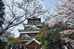 Castello di Hiroshima