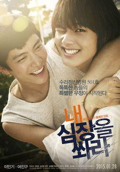 Shoot Me in the Heart (내 심장을 쏴라) (2015) Korean - Movie  - Starring: Lee Min Ki, Yeo Jin Goo, Yu Oh Seong, Kim Jung Tae, Han Hye Rin, Park Doo Sik, Song Young Chang, Kim Ki Cheon, Shin Goo, Yoon Young Kyun and Yang Seung Kul