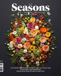 Con serif: Egipcia ISSUU - Seasons of life. September-October 2013 by Seasons project Magazine Design, Graphic Design Magazine, Food Graphic Design, Food Design, Print Layout, Layout Design, Design Design, Design Poster, Print Design
