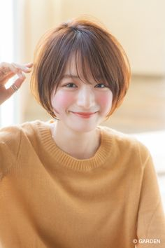 -(notitle) - in 2020 Short Shaved Hairstyles, Chic Hairstyles, Hairstyles With Bangs, Girl Short Hair, Short Hair Cuts, Hot Hair Styles, Natural Hair Styles, Korean Short Hair, Bridal Hair Inspiration