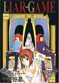 Liar Game vol 5 Liar Game, Manga Collection, Manga Covers, Games, Anime, Shin, Products, Literatura, Manga Comics