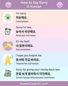 Korean Verbs, Korean Slang, Korean Phrases, Greek Phrases, Korean Words Learning, Korean Language Learning, Learning Spanish, Learn Basic Korean, Learn Chinese