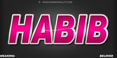 Name Wallpaper, Full Hd Wallpaper, Muslim Boy Names, Hd Wallpapers 3d, Alphabet Words, 3d Text, Names With Meaning, Meant To Be