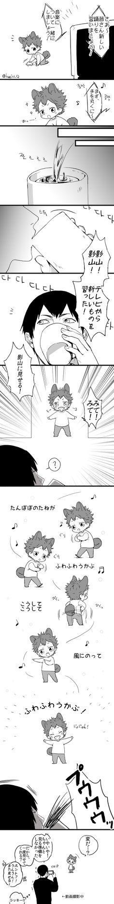 A dancinha do Hinata ♥♥♥