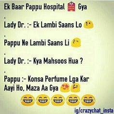 Funny Love Jokes, Me Quotes Funny, Funny P, Latest Funny Jokes, Funny School Memes, Good Jokes, Jokes Quotes, Funny Chat, Hilarious