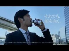 ROOTS CM 4本まとめ「それでも前を向く。」竹野内豊 JT - YouTube Youtube, Actors, Movies, Films, Cinema, Movie, Film, Movie Quotes, Youtubers