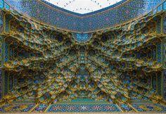 fatima-masumeh-shrine