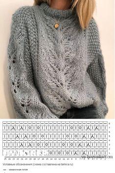 Aran Knitting Patterns, Knitting Charts, Lace Knitting, Knitting Stitches, Knitting Designs, Knit Patterns, Knit Crochet, Hand Knitted Sweaters, Knit Fashion
