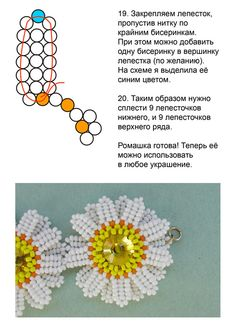 As I was weaving a daisy ... beaded flower necklace, bracelet   daisies ~  photo tutorial by Lagularia