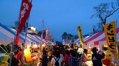 Japanese Festivals | japanese festival food kofu shingen matsuri
