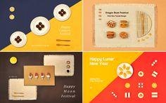 黑秀網 HeyShow.com - 台灣設計師入口網站,設計人與設計創意作品大本營! > 設計文章 > 產品設計 > TODAY'S SPECIAL手作食刻,一次滿足你一年份的佳節期待