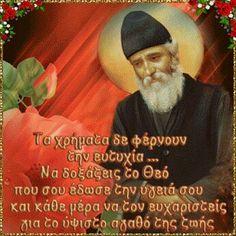 Folk Religion, Religion Quotes, Orthodox Christianity, Greek Quotes, Jesus Quotes, Christian Faith, Holy Spirit, Gods Love, Wise Words