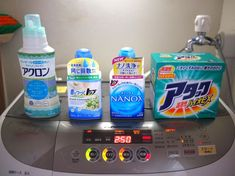 Now all you have to figure out is which button to push on your washing machine. How to distinguish detergent from softener and bleach.