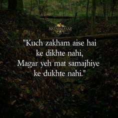 Love Quotes In Hindi, Crazy Quotes, Truth Quotes, Me Quotes, Quotes Deep Feelings, Poetry Feelings, Attitude Quotes, Deep Thought Quotes, Dark Quotes