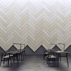 Form Us With Love expands Baux acoustic panel range with Plank wood-effect designs                                                                                                                                                                                 More