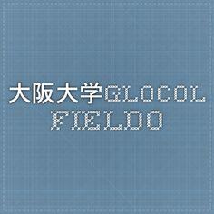 大阪大学GLOCOL FIELDO