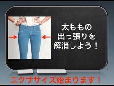 お腹のダイエットに即効性のあるウエスト痩せ!便秘解消すぐに-6cmできる - YouTube