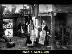 GREECE 100 YEARS AGO...