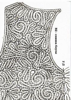 одноклассники Bruges Lace, Bobbin Lace Patterns, Lace Heart, Lacemaking, Lace Jewelry, Crochet Lace, Irish Crochet, Irish Lace, Needle Lace