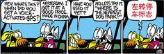 Mother Goose & Grimm  (Sept/16/2015)