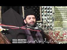 01 Moharram 1433 (26.11.11) | Allama Nasir Abbas (Multan) | Markazi Imam...