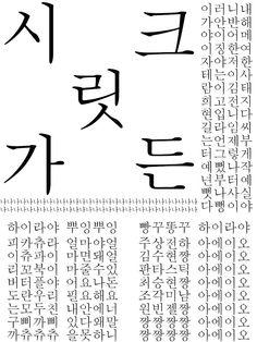t212_KW_박보경_W09_04