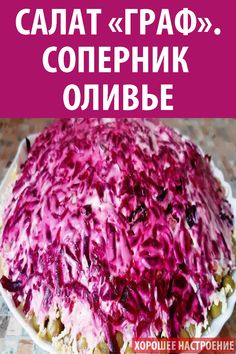 Slow Cooker Recipes, Meat Recipes, Baking Recipes, My Favorite Food, Favorite Recipes, Good Food, Yummy Food, Veg Dishes, Holiday Dinner