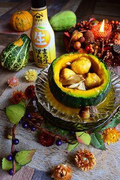豊菜JIKAN×ヤマサ 和風で簡単ハロウィンメニュー かぼちゃまる鶏ぽん酢ーぷ|レシピブログ