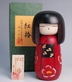 Beni Tsubaki (red camellia) by Masae Fujikawa