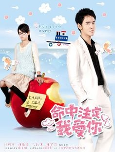 Fated to Love You (Taiwanese). One of my favorites