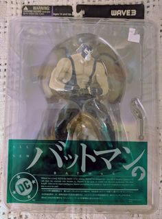 """Yamato DC Batman Wave 3 """"Gotham's Guardian Against Crime"""" Series 6 Inch Tall Action Figure - BANE with Bent Metal and Diorama Display Base. This figure is brand"""