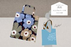 2015_03_01 How To Make Diy, Marimekko, Diy Clothes, Shopping Bag, Diy And Crafts, Patches, Reusable Tote Bags, Sewing, Handmade