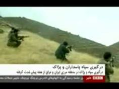 Hawar Bazyan BBC 2011 7 25 PJAK - Iranin struggle / Qendil